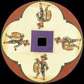 Le tambour : disque de toupie FANTOCHES par Emile REYNAUD
