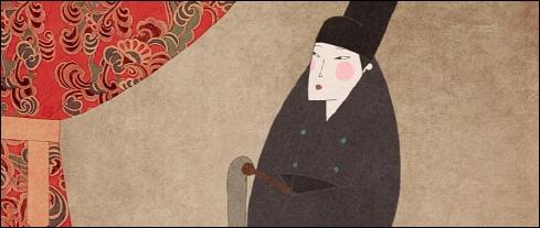 LE BANQUET DE LA CONCUBINE - Director Hefang Wei