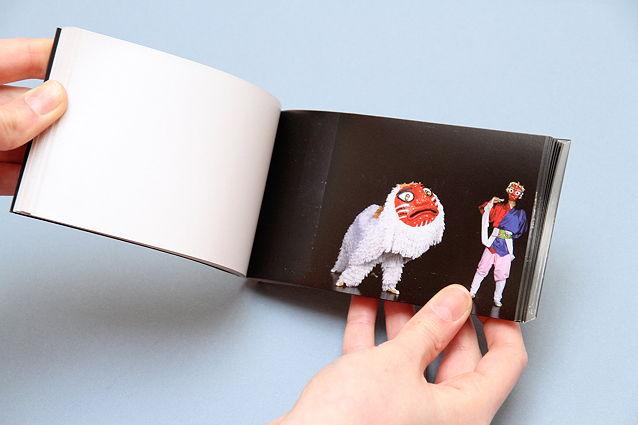 Une image du flip-book