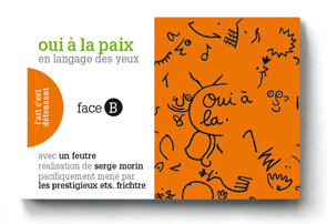 BOUM un flip-book de Serge MORIN (2006 / France) - Couverture Recto