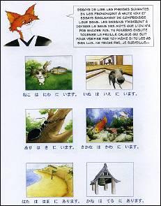 J'APPRENDS LE JAPONAIS - a book by Christian GALAN  (France - 2007) - Page 46