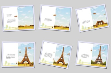 LE GRAND FLIP-BOOK DE LA TOUR EIFFEL - 6 pages en miniatures