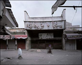 Le cinéma Mauritania à Casablanca - photographie