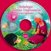 Visuel du premier CD