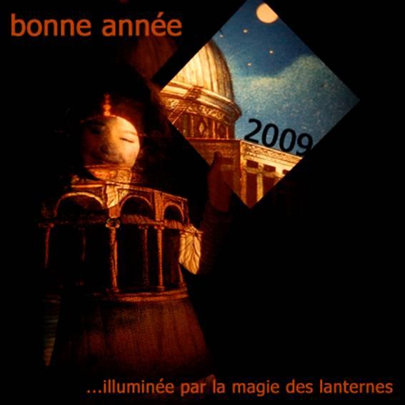 VOEUX 2009 de Elodie IMBEAU (France)