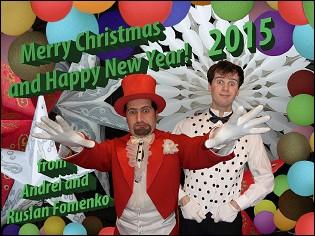Voeux de l'année 2015 par Andrei et Ruslan FOMENKO (Ukraine)